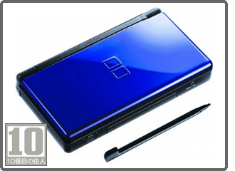 blog_picture_080126_ds.png